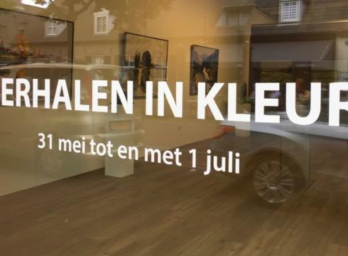 UITNODIGING 3 juni opening expositie ' Verhalen in kleur '